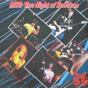 The Michael Schenker Group - One Night At Budokan (DLP)