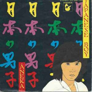 "Aneka - Japanese Boy (7"" Hansa Vinyl-Single Germany)"