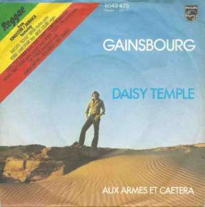 "Gainsbourg - Daisy Temple (7"" Philips Vinyl-Single Germany)"